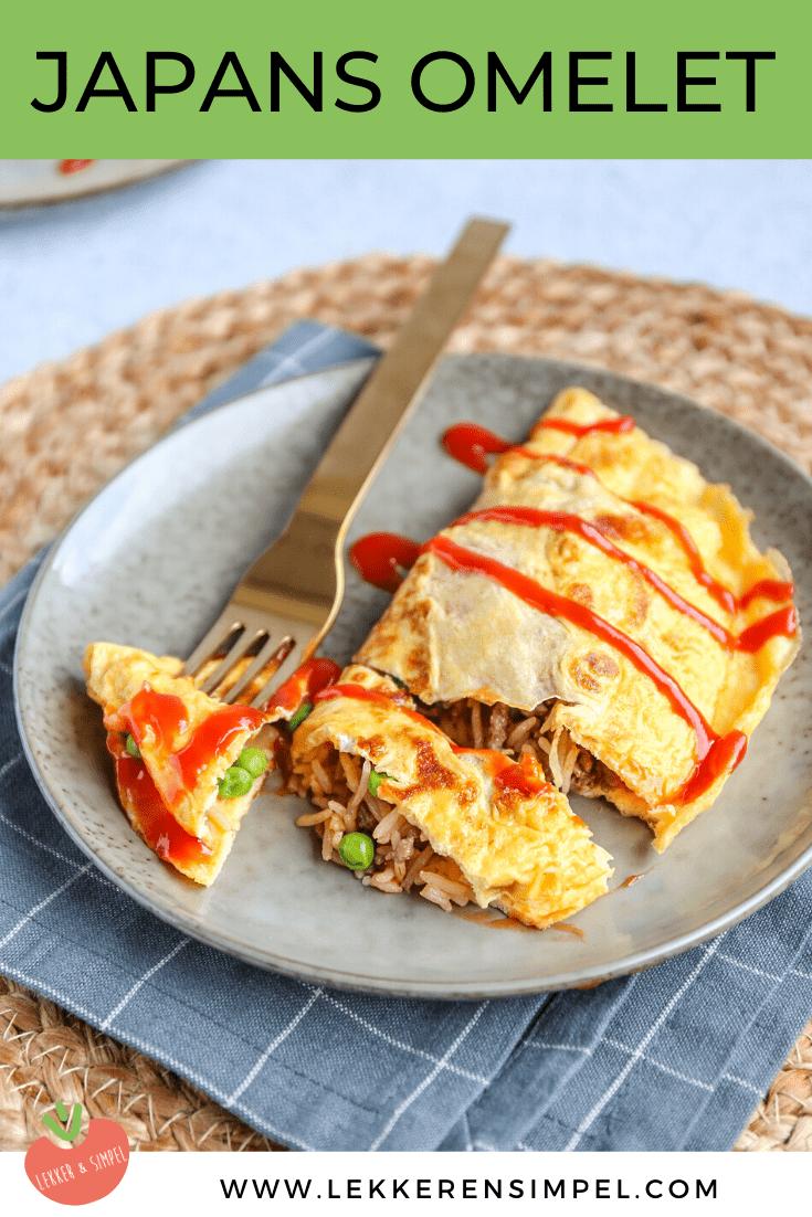 Japans omelet